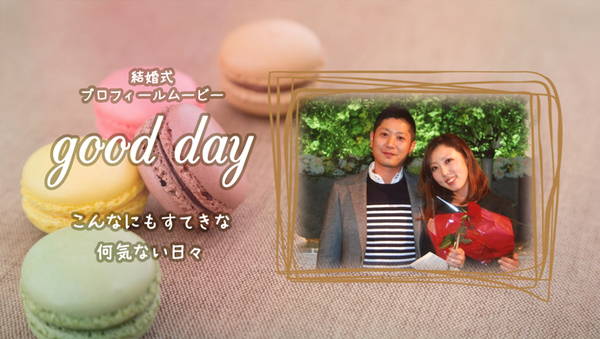 【PF】good day